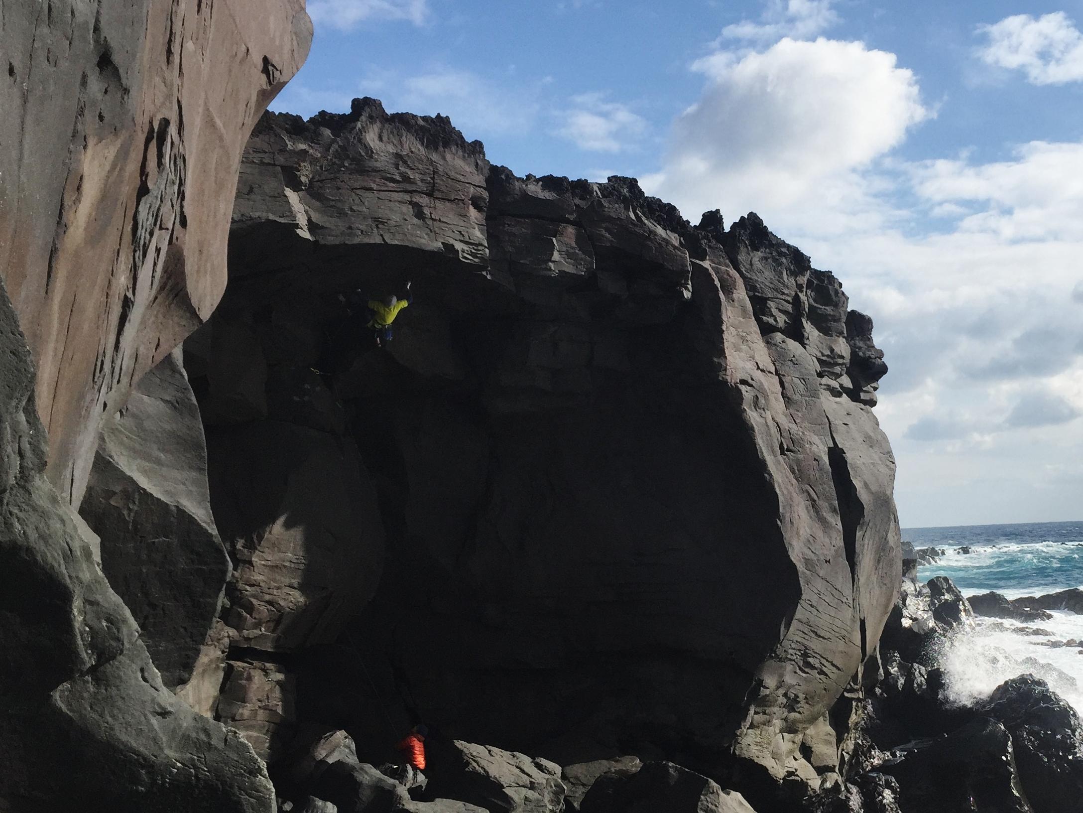 三宅島の岩