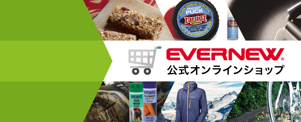 EVERNEW ONLINE SHOPへようこそ
