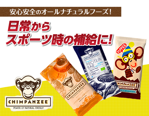 chimpanzee_2