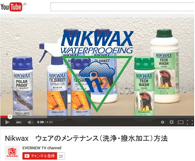 NIKWAX-2