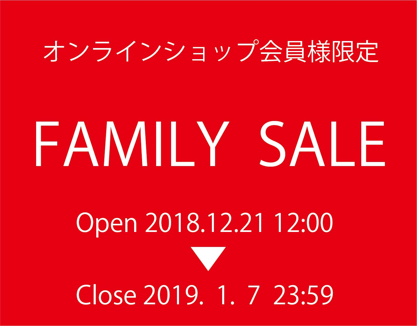 20185FAMILYSALE_500×390_RED