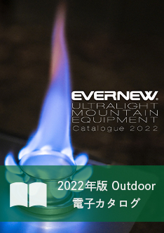 EVERNEW Outdoor Equipment